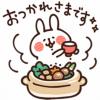 【無料】カナヘイのゆるっと敬語×ミツカン【LINEスタンプ】