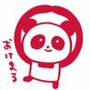 【無料】ナガノ×アジパンダコラボ【LINEスタンプ】