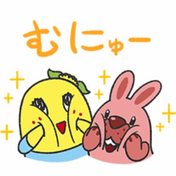 【無料】ポコパンタウン×ふなっしー【LINEスタンプ】