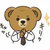 【無料】第四弾 ポロ ベアスタンプ【LINEスタンプ】