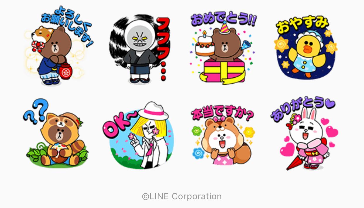 【無料】LINE POP2 4周年記念スタンプ【LINEスタンプ】