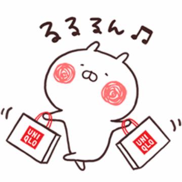 【無料】ユニクロ×うさまるコラボスタンプ【LINEスタンプ】