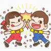 【無料】バブル2xペコちゃん コラボスタンプ!【LINEスタンプ】