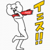 【無料】ベタックマ×コカ・コーラ【LINEスタンプ】