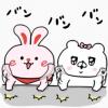 【無料】クマ子×いいへやラビットスタンプ【LINEスタンプ】