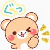 【無料】LINE家計簿 × 敬語くまさん【LINEスタンプ】