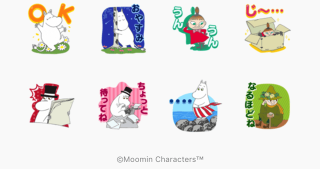 【無料】LINE POP2 & MOOMIN(ムーミン)【LINEスタンプ】