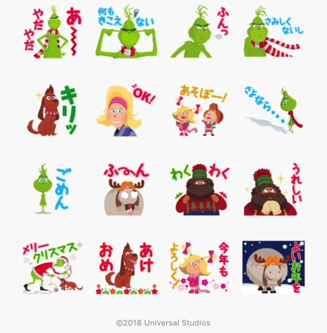 【無料】映画『グリンチ』冬が楽しくなるスタンプ【LINEスタンプ】