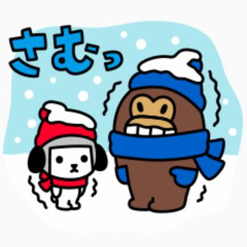 【無料】けんさくとえんじん冬休み【LINEスタンプ】