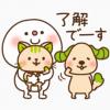 【無料】だいふく×スギ薬局 コラボスタンプ【LINEスタンプ】