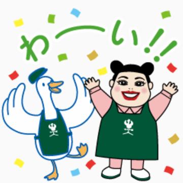 【無料】渡辺直美×アフラックコラボスタンプ【LINEスタンプ】