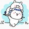 【無料】ガーリーくまさん&ANAそらっち【LINEスタンプ】
