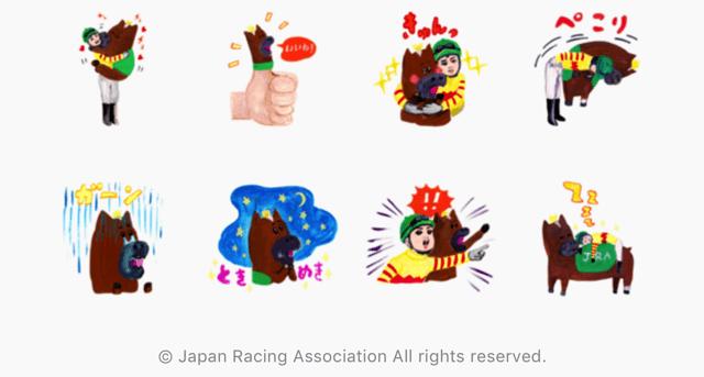 【無料】有馬記念 馬ニケーションスタンプ【LINEスタンプ】