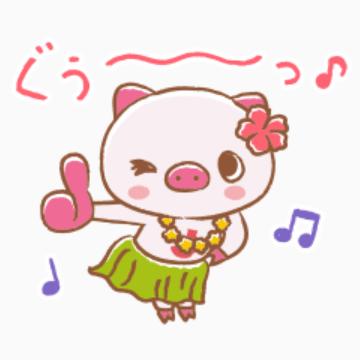 【無料】ハワイ大好き!じぇいとんスタンプ【LINEスタンプ】