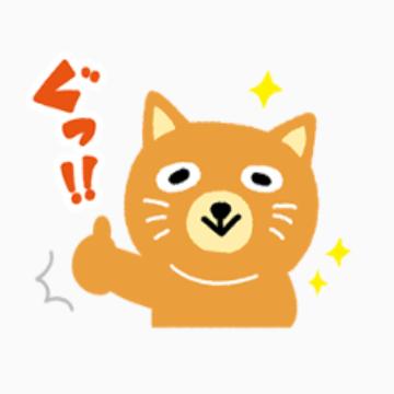 【無料】カテエネコ【LINEスタンプ】