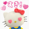 【無料】ハローキティ45周年記念♪無料スタンプ【LINEスタンプ】