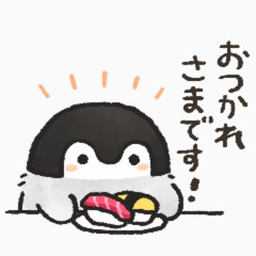 【無料】LINEデリマ×コウペンちゃん【LINEスタンプ】