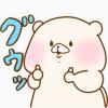 【無料】ともだちはくま × LINEクーポン【LINEスタンプ】