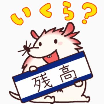 【無料】みずっちの教えて!スタンプセット14【LINEスタンプ】
