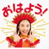 【無料】LINE ポコポコ × ももくろちゃんZ【LINEスタンプ】