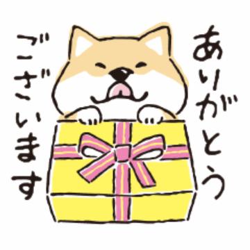 【無料】しばんばん×ライスフォース【LINEスタンプ】