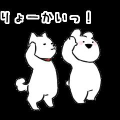 【無料】すこぶる動くちびウサギ×お父さん【LINEスタンプ】