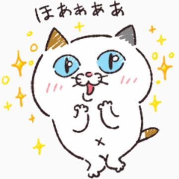 【無料】ゆるっとタマ川ヨシ子(猫)第17弾【LINEスタンプ】