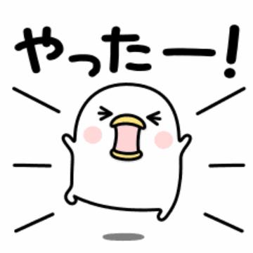 【無料】うるせぇトリ×ハーブ健康本舗【LINEスタンプ】