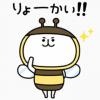 【無料】ゆるくま×山田養蜂場【LINEスタンプ】