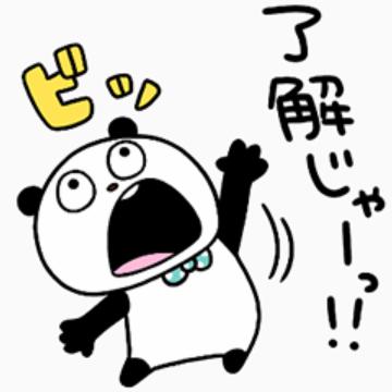 【無料】ごきげんぱんだ×BOTANIST【LINEスタンプ】