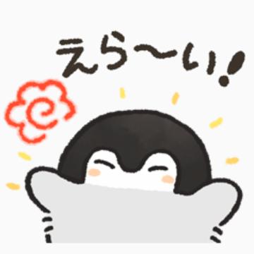 【無料】コウペンちゃん×LINEモバイル【LINEスタンプ】