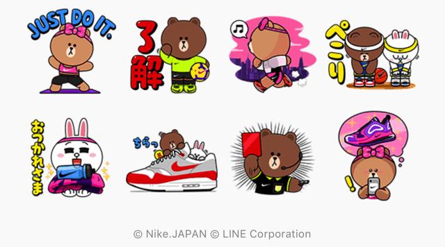 【無料】NIKE☆BROWN&FRIENDS【LINEスタンプ】