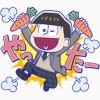【無料】ブラウンファーム×えいがのおそ松さん【LINEスタンプ】