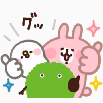 【無料】SUUMO×カナヘイのピスケ&うさぎ【LINEスタンプ】