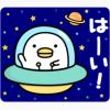 【無料】うるせぇトリ×ダイドードリンコ【LINEスタンプ】