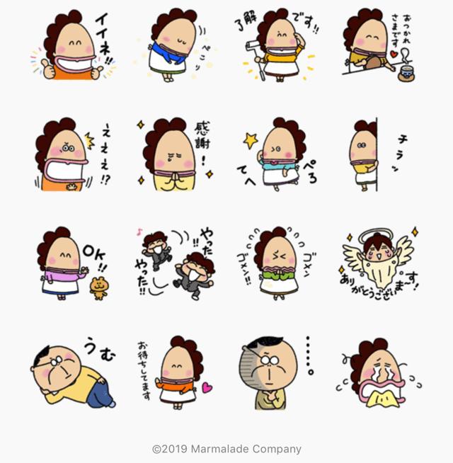 【無料】あたしンち × LINEショッピング【LINEスタンプ】