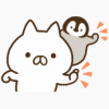【無料】ねこぺん日和 ☆無料☆【LINEスタンプ】