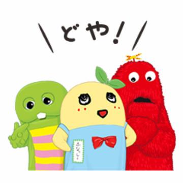 【無料】ふなっしー、ガチャピン・ムックコラボ【LINEスタンプ】