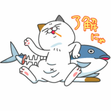 【無料】令和初!タマ川ヨシ子(猫)第18弾【LINEスタンプ】