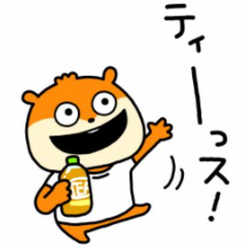 【無料】Tシャツ[こねずみ]×クラフトボスTEA【LINEスタンプ】