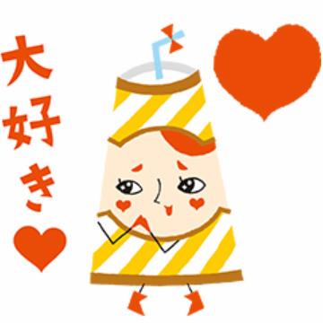 【無料】ミス・カフェオーレ【LINEスタンプ】