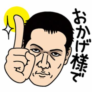 【無料】フォルクスワーゲン 神田松之丞スタンプ【LINEスタンプ】