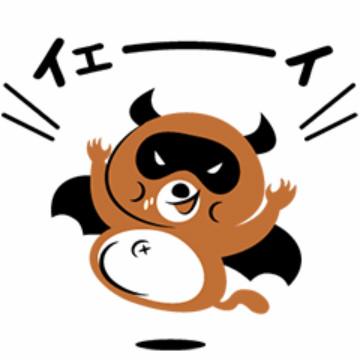 【無料】あくまでタヌキくん【LINEスタンプ】