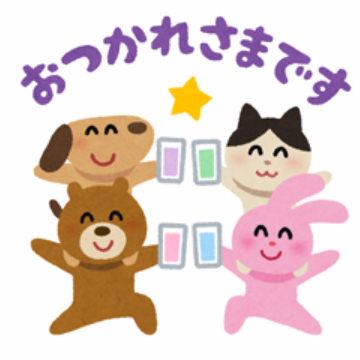 【無料】デリマ誕生祭 × いらすとやパーティ【LINEスタンプ】
