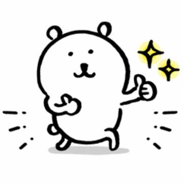 【無料】LINE家計簿 × 自分ツッコミくま【LINEスタンプ】