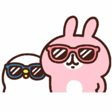 【無料】カナヘイの小動物×LINEトラベルjp【LINEスタンプ】