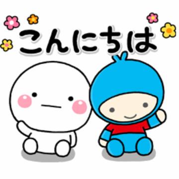 【無料】しろまる×明治安田生命 やさしいスタンプ【LINEスタンプ】