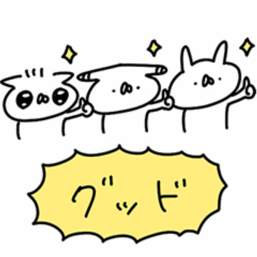 【無料】LINEチケット × うさぎ帝国【LINEスタンプ】
