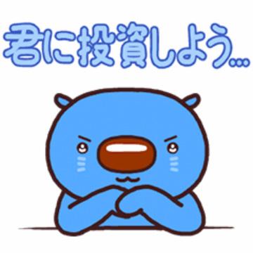 【無料】あおまるスタンプ2【LINEスタンプ】
