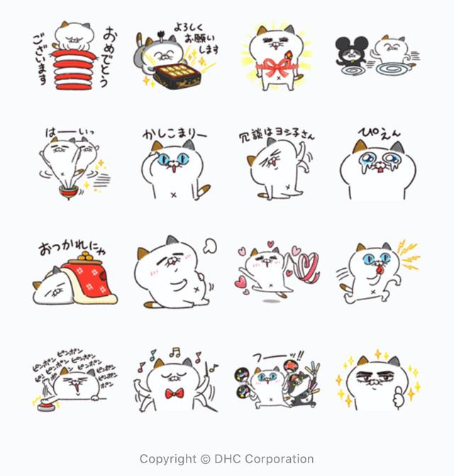【無料】2020年も!タマ川ヨシ子(猫)第20弾【LINEスタンプ】